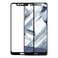 Защитное стекло ArmorStandart для Nokia 5.1 Plus Black