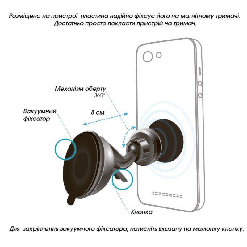 Автотримач GlobalHold M06SM універсальний (1283126473616) Black в Украине