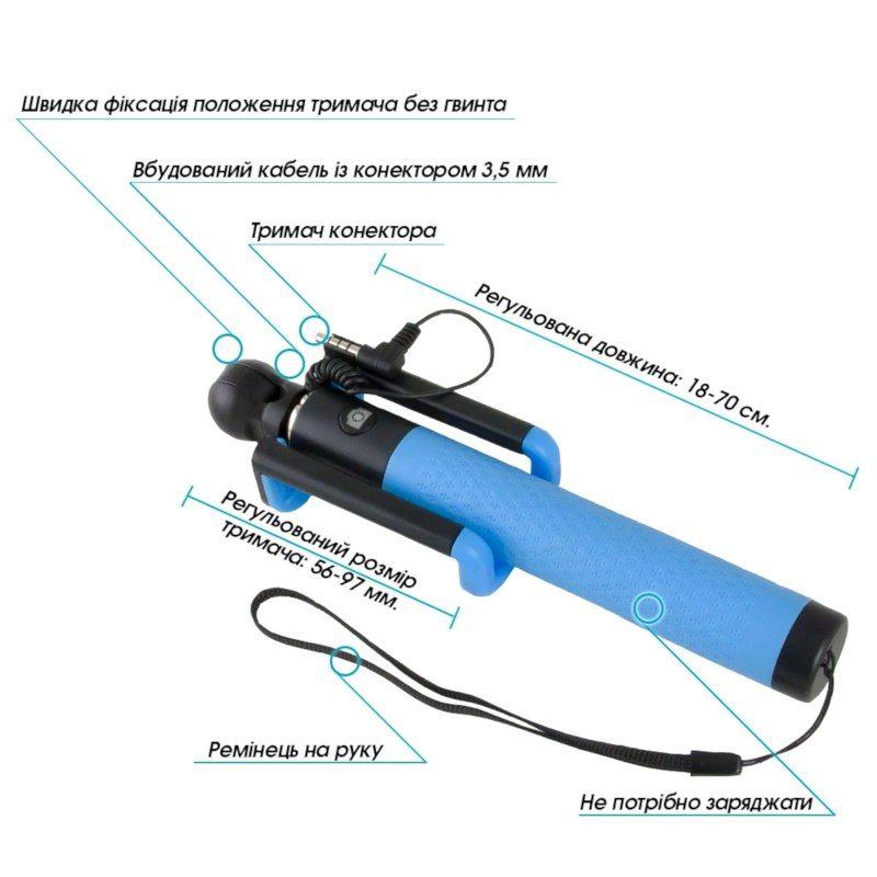 Монопод для селфи Piko M-002M (1283126476839) Blue недорого