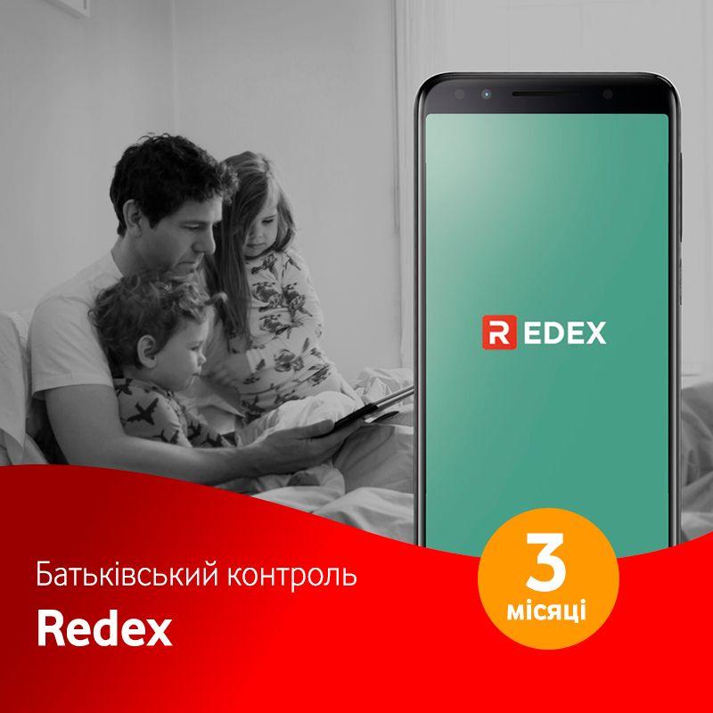 Родительский контроль Redex на 3 месяца