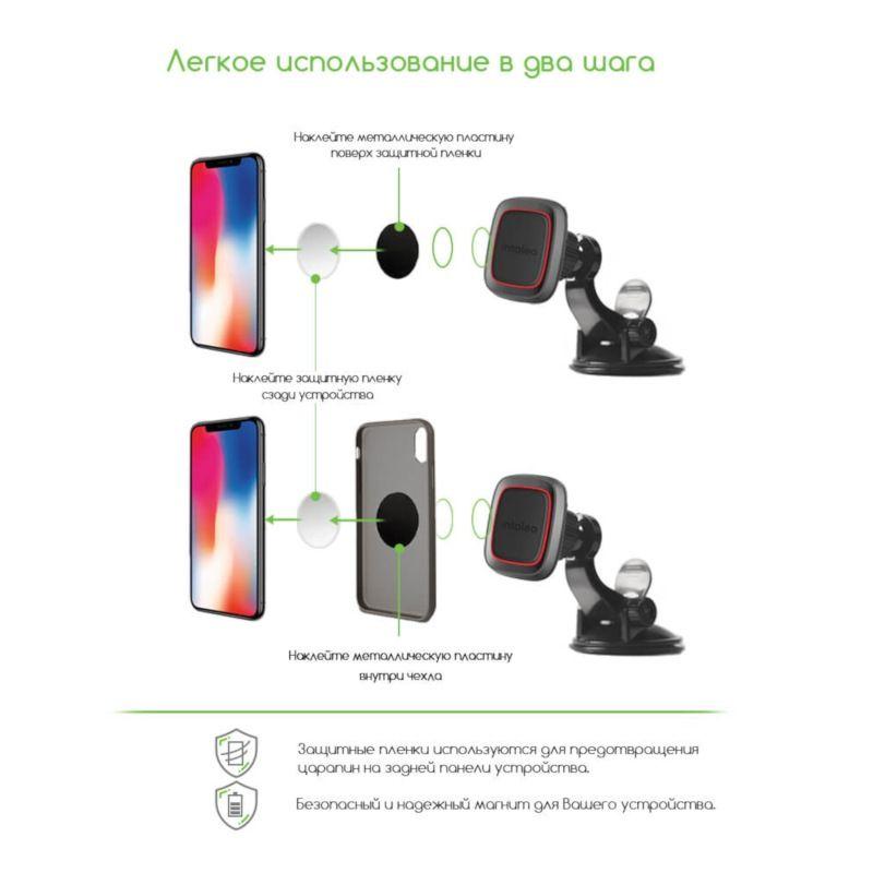 Автодержатель Intaleo CM01GP универсальный (1283126483677) Black недорого