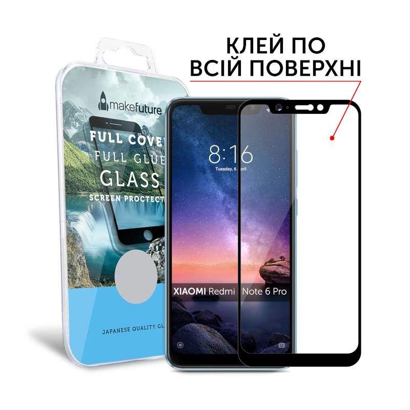 Защитное стекло MakeFuture Full Glue для Xiaomi Mi8 Lite Black