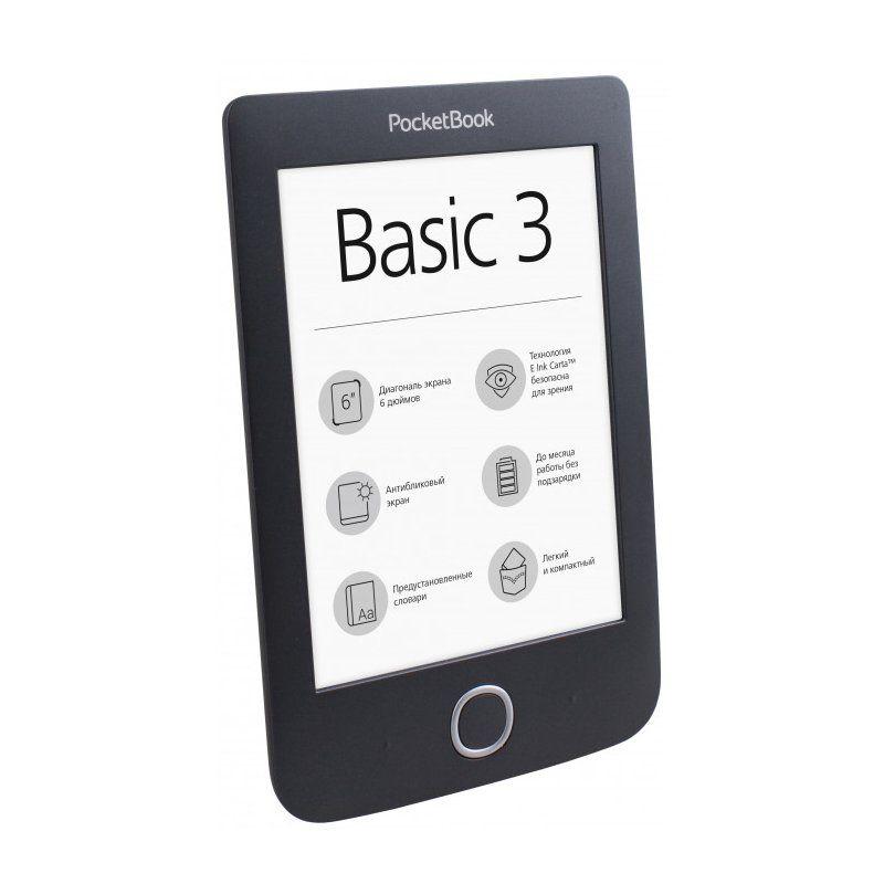 Электронная книга PocketBook 614 Basic3 (PB614-2-E-CIS) Black купить