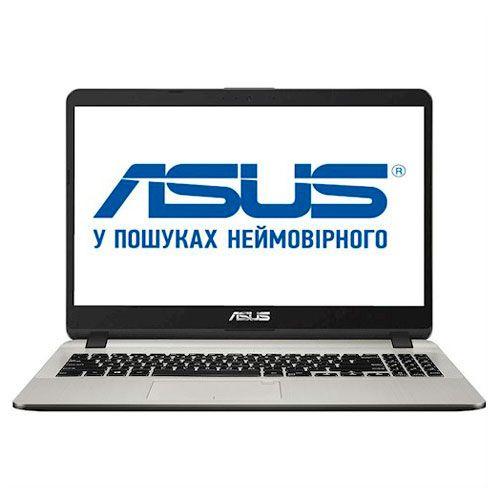 Ноутбук Asus X507MA-BR001 15.6 (90NB0HL1-M00280) Grey
