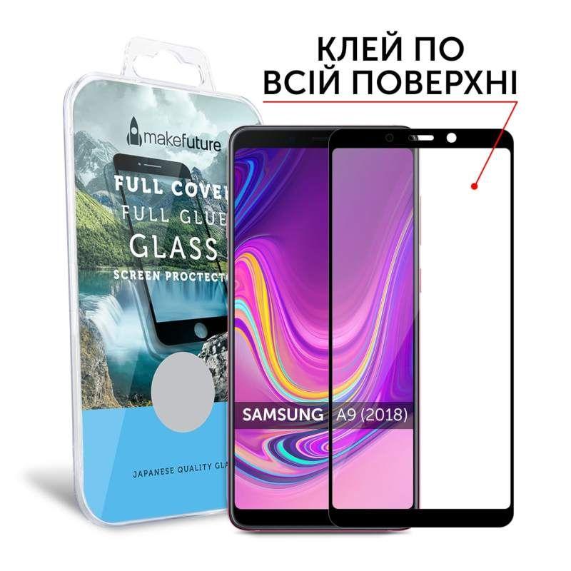 Защитное стекло MakeFuture Full Glue для Samsung Galaxy A9 2018 (A920) Black