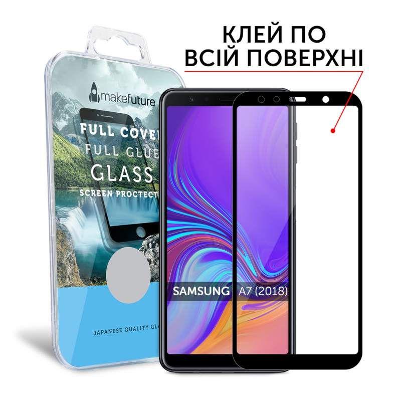 Защитное стекло MakeFuture Full Glue для Samsung Galaxy A7 2018 (A750) Black