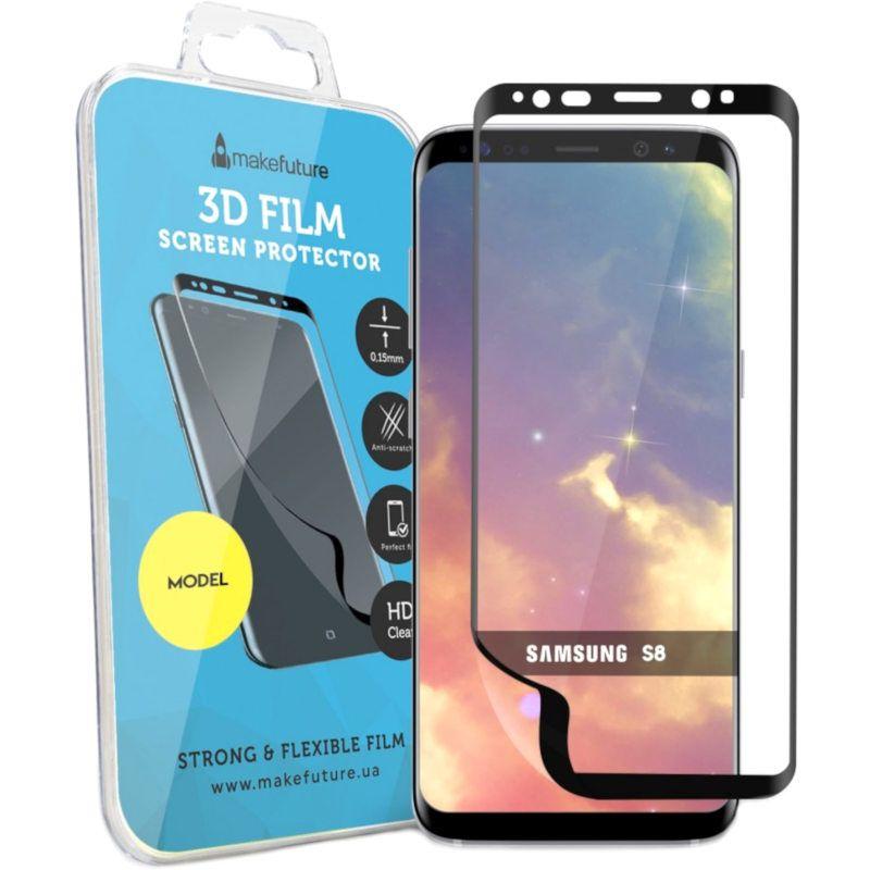 Защитная пленка MakeFuture 3D для Samsung Galaxy S8 (MF3D-SS8B) Black