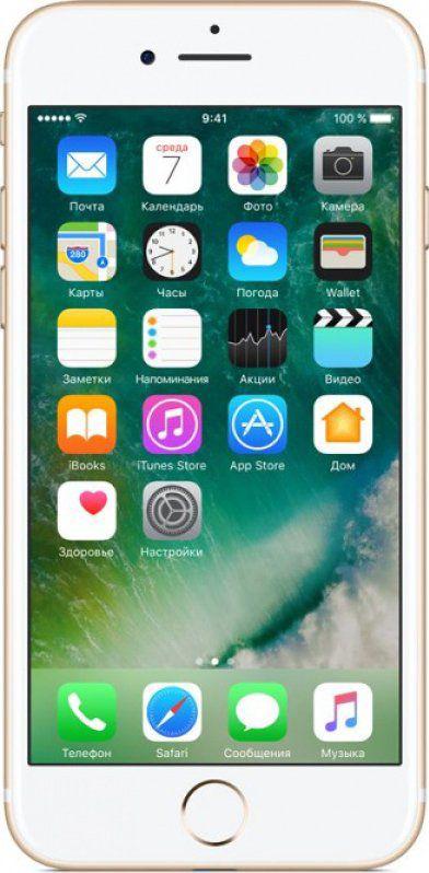 Смартфон Apple iPhone 7 32GB (MN902) Gold в Украине