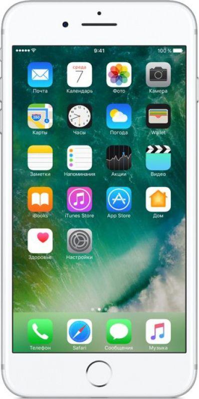 Смартфон Apple iPhone 7 Plus 32GB (MNQN2) Silver в Украине
