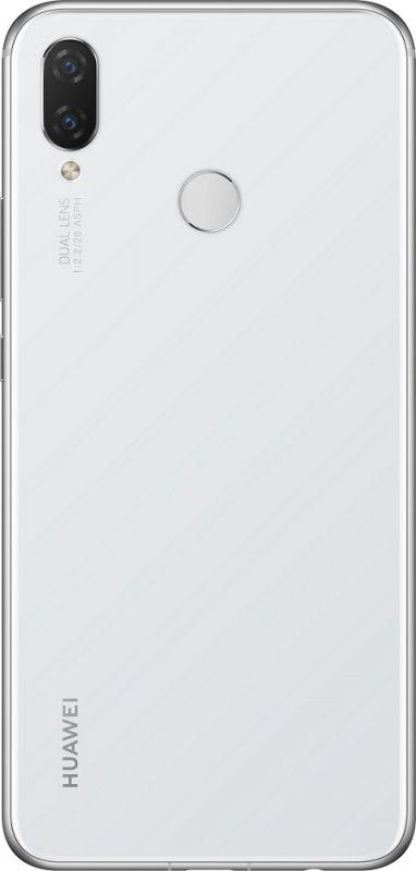 Смартфон Huawei P Smart Plus White недорого