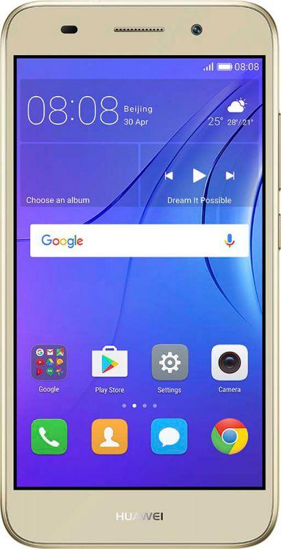Смартфон Huawei Y3 2017 Gold купить