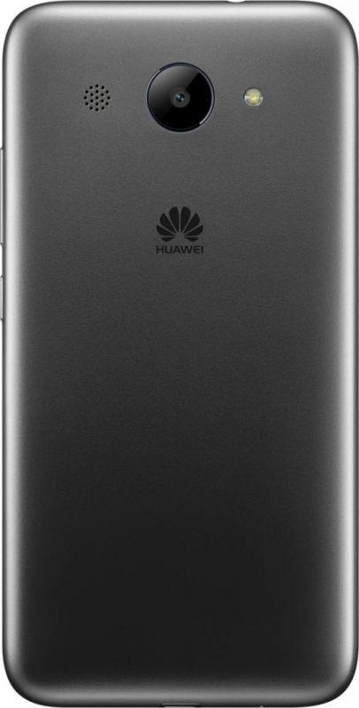 Смартфон Huawei Y3 2017 Grey недорого