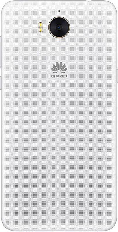 Смартфон Huawei Y5 2017 White недорого