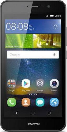 Смартфон Huawei Y6 Pro Grey купить
