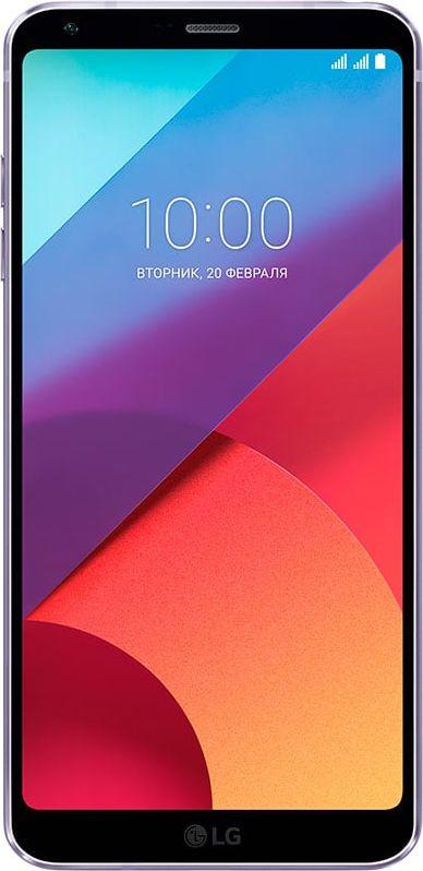 Смартфон LG G6 4/64GB Lavender Violet купить
