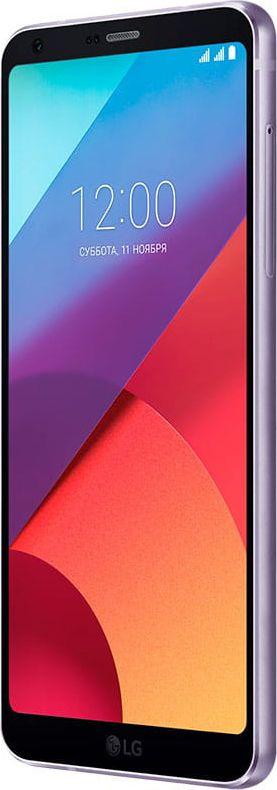 Смартфон LG G6 4/64GB Lavender Violet в Украине