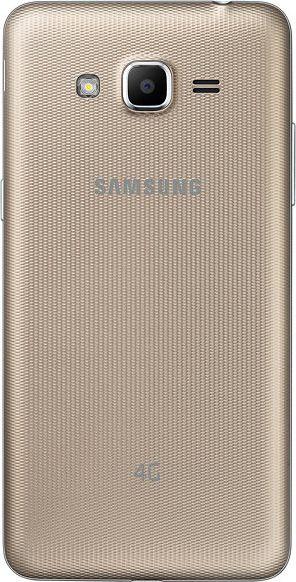 Смартфон Samsung Galaxy J2 Prime Gold недорого