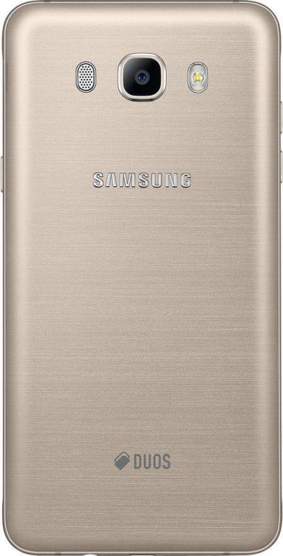 Смартфон Samsung Galaxy J7 2016 Gold недорого