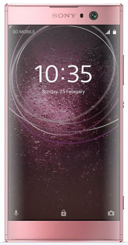 Смартфон Sony Xperia XA2 (H4113) Pink недорого