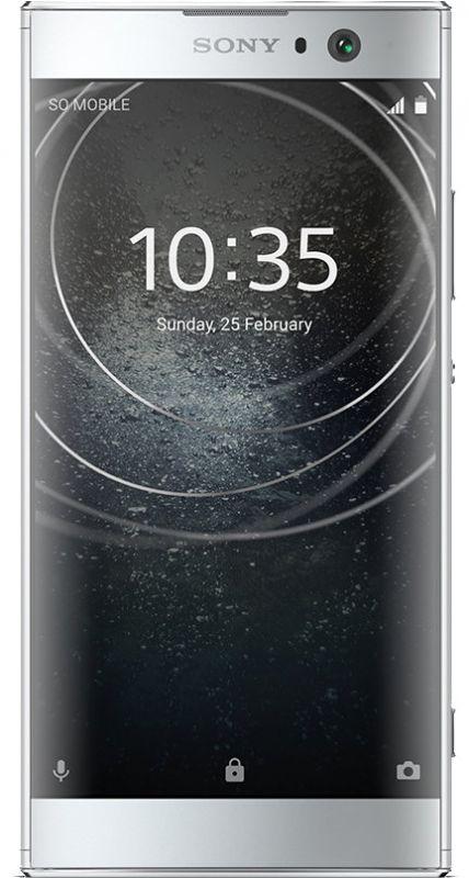Смартфон Sony Xperia XA2 (H4113) Silver недорого