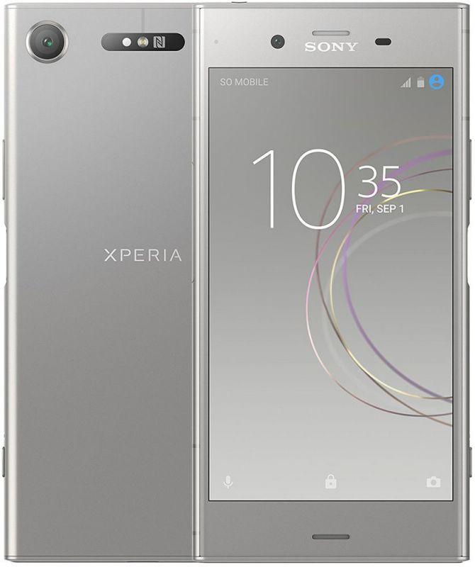 Смартфон Sony Xperia XZ1 (G8342) Warm Silver