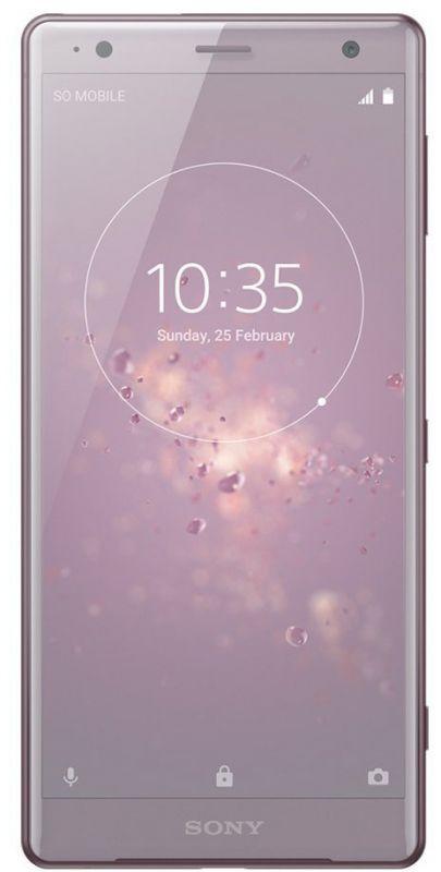 Смартфон Sony Xperia XZ2 (H8266) Ash Pink недорого