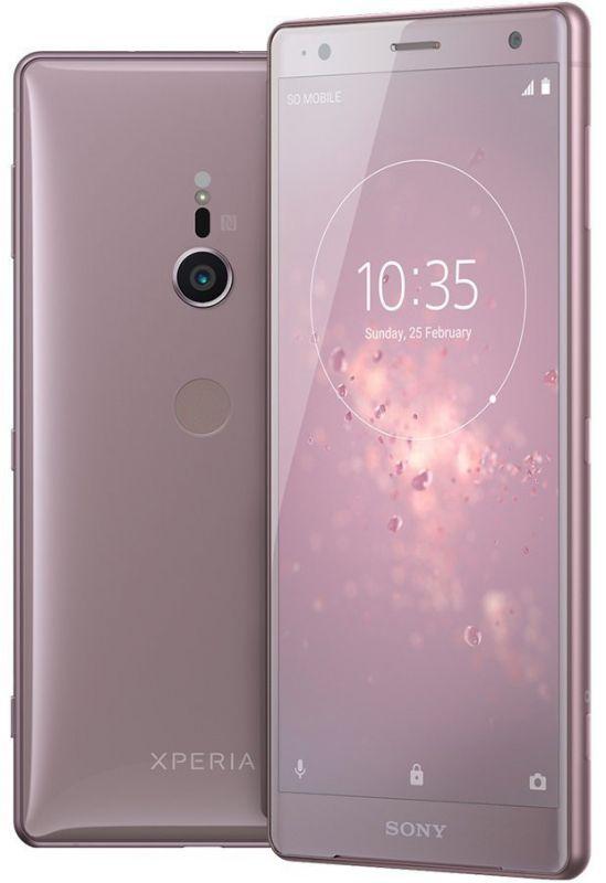 Смартфон Sony Xperia XZ2 (H8266) Ash Pink купить