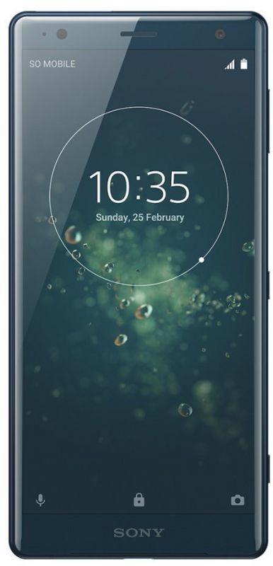 Смартфон Sony Xperia XZ2 (H8266) Deep Green недорого