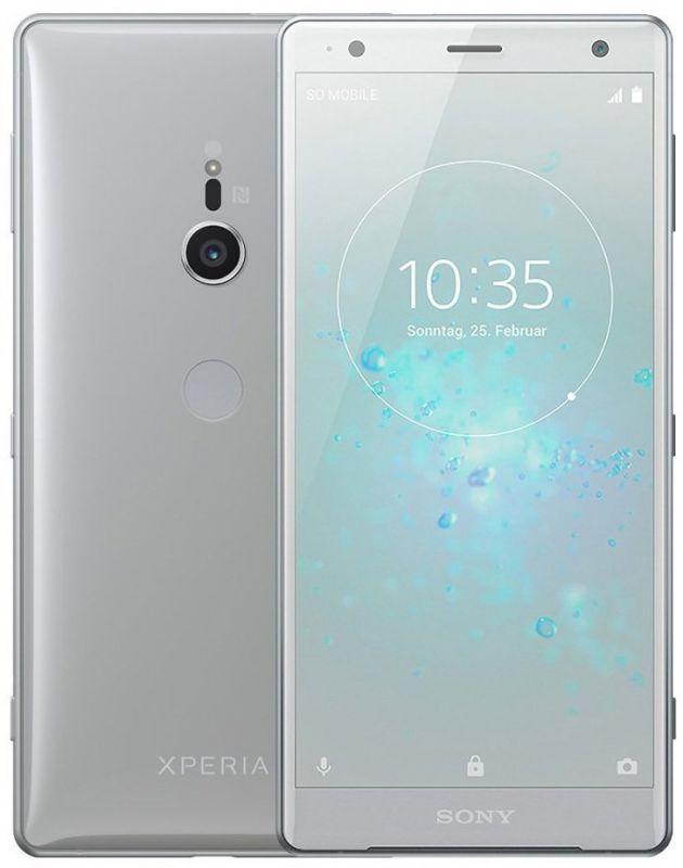 Смартфон Sony Xperia XZ2 (H8266) Liquid Silver