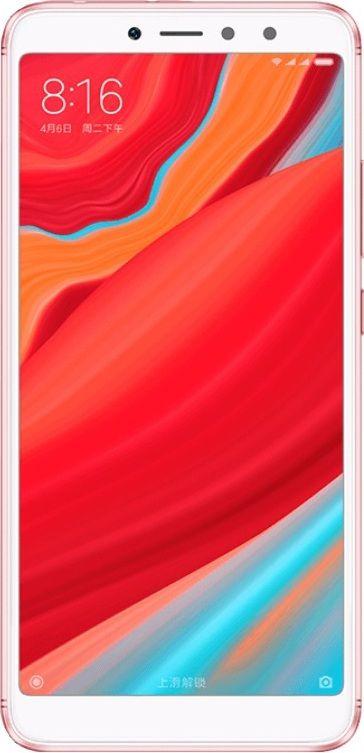 Смартфон Xiaomi Redmi S2 3/32GB Pink (Rose Gold) купить