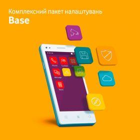 Комплексный пакет настроек Base
