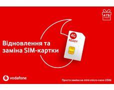 """Карта Vodafone USIM """"Восстановдение и замена СИМ-карты"""""""