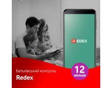 Батьківський контроль Redex на 12 місяців