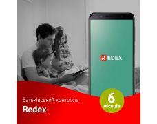 Батьківський контроль Redex на 6 місяців