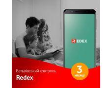 Батьківський контроль Redex на 3 місяці