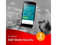Антивірус ESET Mobile Security на 3 місяці