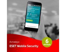 Антивирус ESET Mobile Security на 6 месяцев
