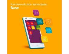 Комплексний пакет налаштувань Base