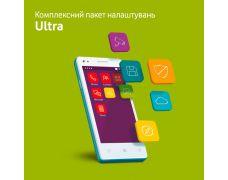 Комплексний пакет налаштувань Ultra