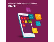 Комплексний пакет налаштувань Black
