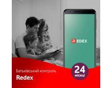 Родительский контроль Redex на 24 месяца