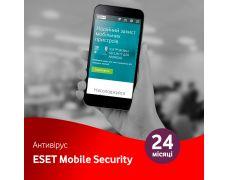 Антивірус ESET Mobile Security на 24 місяця