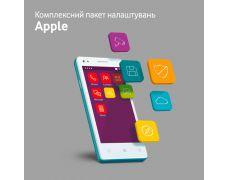 Комплексный пакет настроек Apple