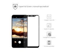 Защитное стекло ArmorStandart для Xiaomi Redmi Note 6 Pro Black