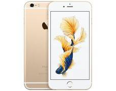 Смартфон Apple iPhone 6s 32GB (MN112) Gold