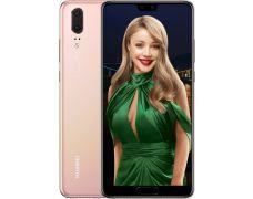 Смартфон Huawei P20 4/128GB (51092FFC) Pink Gold