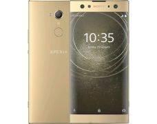 Смартфон Sony Xperia XA2 Ultra (H4213) Gold