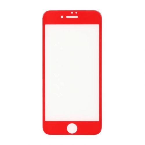 Захисне скло BeCover для Apple iPhone 7 (Red)