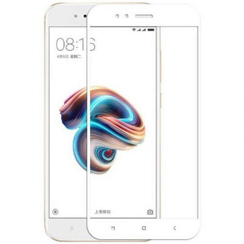 Защитное стекло Mocolo 2.5D Full Cover для Xiaomi Mi A1 (White)
