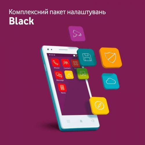 Комплексный пакет настроек Black